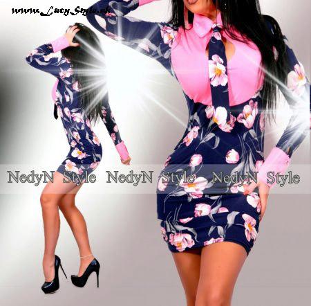 Dámske kvetované šaty (Kvetované šaty)